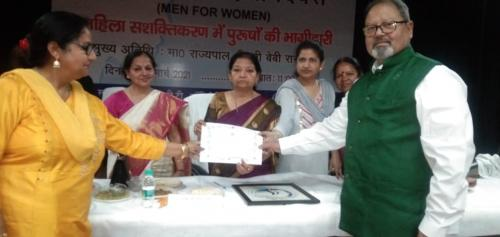 State women commission,Uttarakhand felicitated and given recognition to the significant contribution of MSS for their services to the women and girls of weaker section since past 28 years