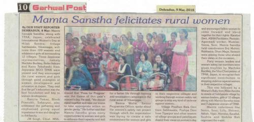 MSS-Felicitates-rural-women