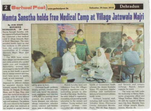 MSS-Medical-camp-Jatowala