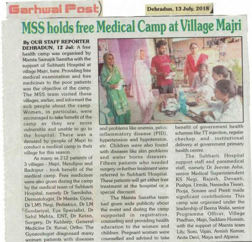 MSS-Medical-camp-Majri