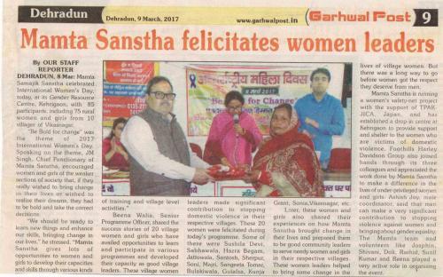 MSS-felicitates-women-leade